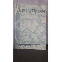 Kroniek 1994 - Kroniek van het land van de zeemeermin